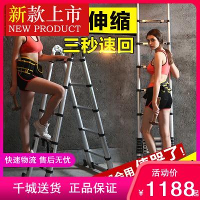家用梯伸縮梯子折疊升降樓梯加厚鋁合金工程梯人字梯收縮樓梯壹德壹
