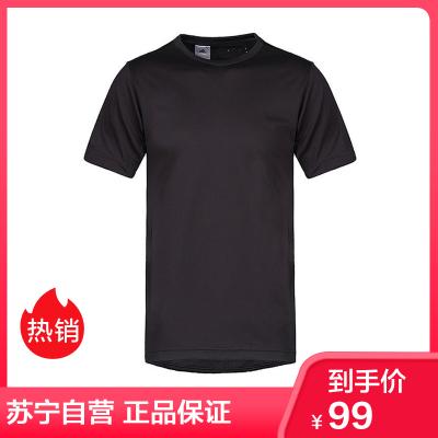 阿迪達斯 ADIDAS 2019夏季男 FreeLift chill 冰風速干 短袖T恤 CE0818