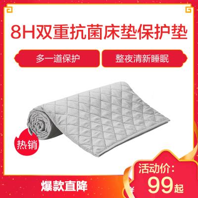 8H床垫保护垫纤维垫 防滑床罩床套床单 可水洗双重抗菌床垫保护垫四季 夏季秋季冬季春季 纯色