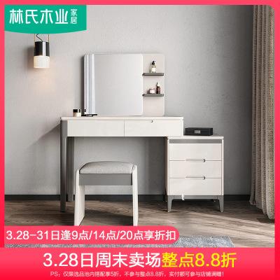 林氏木業簡約現代梳妝臺收納柜一體臥室小戶型單人化妝桌子LS058