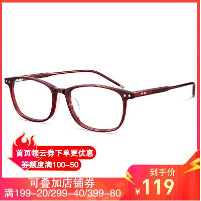 普萊斯超輕眼鏡框女有度數眼睛框鏡架女板材舒適近視眼鏡女潮7764眼鏡女士0.1