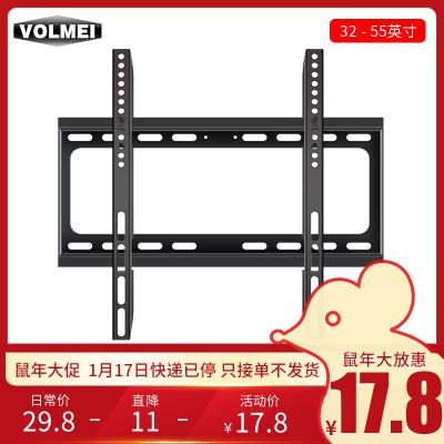 沃尔美 液晶电视B40挂架壁挂支架 超薄电视架 通用电视挂架 创维海信康佳夏普32/42/50/55英寸
