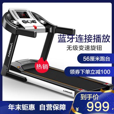 立久佳(LIJIUJIA)家用跑步机折叠智能小型运动室内健身器材 MT900