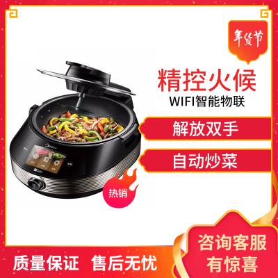 美的自动炒菜机PY18-X1S 全自动IH智炒菜机器人 炒菜烧菜锅 家用多用途自动烹饪锅 wifi智能控制