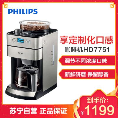 飞利浦(Philips)咖啡机HD7751/00 家用全自动现磨咖啡豆美式咖啡机 一键自动 可豆粉两用 防滴漏式功能