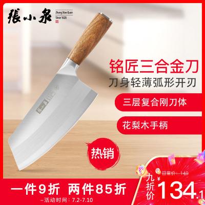 張小泉(Zhang Xiao Quan) 銘匠系列三合鋼刀具 菜刀 多用刀D50863100