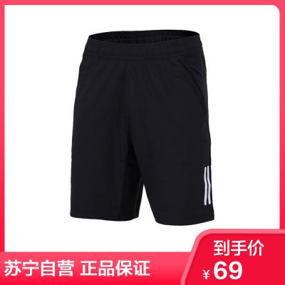 阿迪達斯(adidas)夏季男士松緊梭織速干休閑運動短褲 CE2033