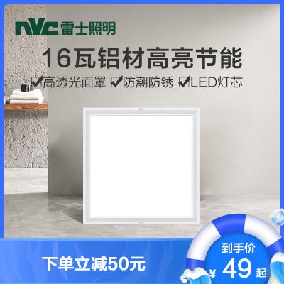 雷士照明NVC LED集成吊頂平板面板燈鋁扣板廚房衛生間嵌入式照明模塊照明燈廚衛燈