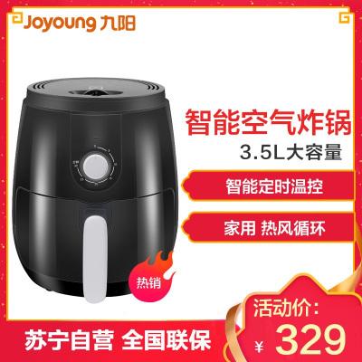 九阳KL35-J72家用无油空气炸锅大容量 智能薯条机电炸锅