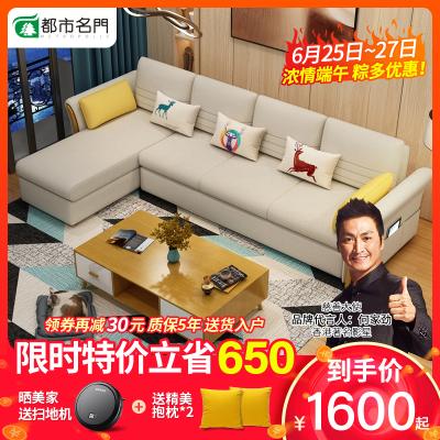 【蘇寧精選】都市名門 沙發床小戶型可折疊雙人客廳兩用多功能簡約現代組合貴妃布藝沙發