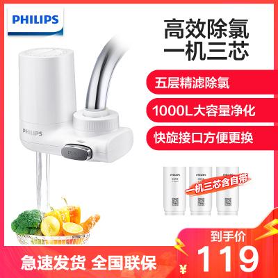 飛利浦(PHILIPS)凈水龍頭 AWP3600一機三芯套裝(含附件) 廚房自來水龍頭過濾器