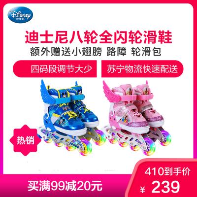 迪士尼溜冰鞋兒童全套裝男女旱冰輪滑鞋直排輪初學者3-5-6-8-10歲送護具小翅膀路障輪滑包