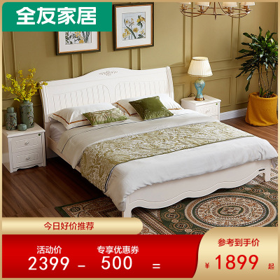 【今日好價】全友家居 韓式田園雙人床 臥室家具組合人造板板式床套裝120611