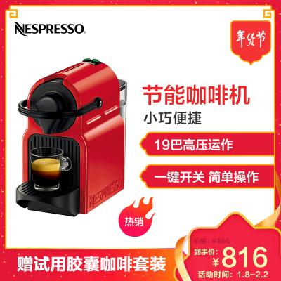 Nespresso 胶囊咖啡机 Inissia C40 欧洲原装进口 意式家用小型全自动办公室咖啡机