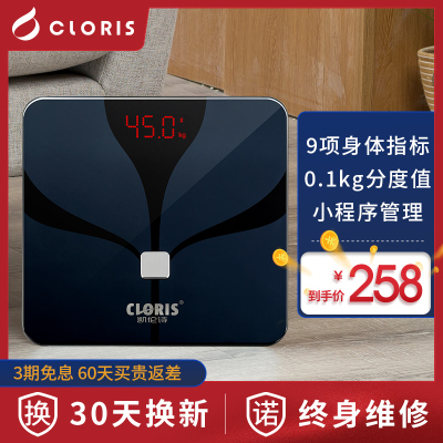 德國凱倫詩CLORIS-C508電子秤體脂秤智能體重秤人體脂肪秤家用健康體脂儀精準測量藍牙小程序 黑色款