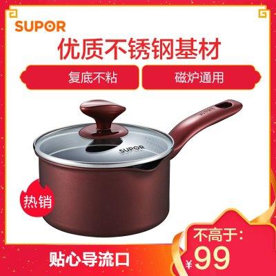 苏泊尔(SUPOR)奶锅PT16K1铝制不粘奶锅 不粘 16cm复底 电磁炉通用