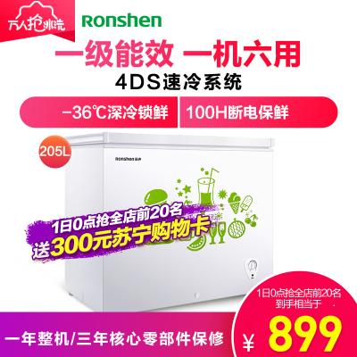 容聲(Ronshen)BD/BC-205MB 205升 頂開門 冷藏冷凍轉換冰柜 節能單溫冰箱 家用商用臥式冷柜一級能效