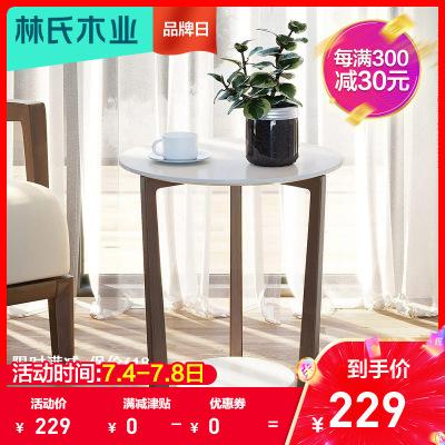 林氏木業簡易角幾邊幾沙發邊桌客廳角落移動小圓幾電話桌家具BA1Q