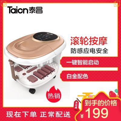 金泰昌养生足浴盆 TC-Z5076 微电脑式 温热红光 按摩滚轮 足浴器 泡脚器