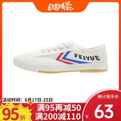 【飛躍旗艦】Feiyue/飛躍2020新款板鞋男女休閑鞋透氣款經典休閑升級小白鞋運動鞋經典LOGO