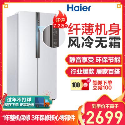 海尔(Haier)BCD-452WDPF 452升对开门冰箱 风冷无霜 纤薄机身 厨装一体 家用电冰箱