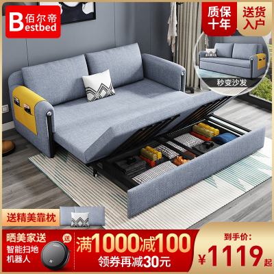 佰爾帝 多功能可折疊實木沙發床兩用經濟型單人小戶型雙人家用坐臥床北歐推拉床