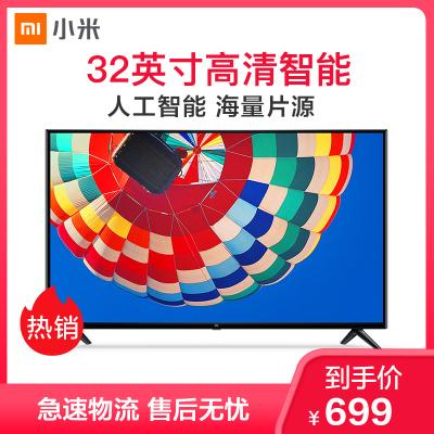 小米(MI)電視 4C 32英寸 高清 人工智能網絡液晶平板電視機 1+4GB 立體揚聲器 L32M5-AD
