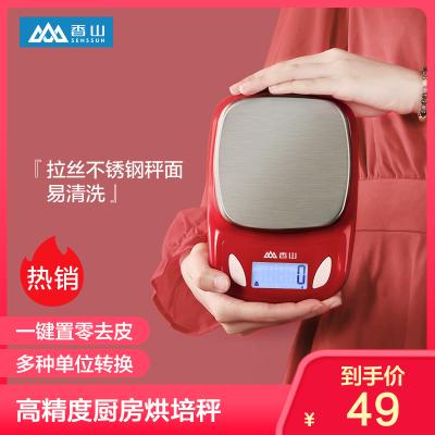 香山 廚房秤 家用烘培電子秤廚房稱 蛋糕烘培秤工具 不銹鋼秤面 EK3631H(紅色)