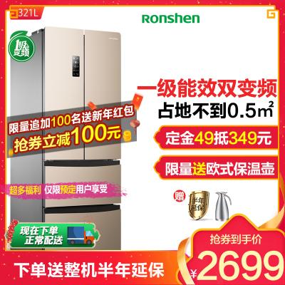 容声(Ronshen)BCD-321WD11MP 321升 法式多门冰箱 矢量变频 一级能效电冰箱 风冷无霜 变温抽屉
