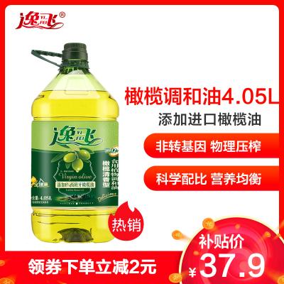 逸飞 初榨橄榄食用调和油4.05L 非转基因食用油
