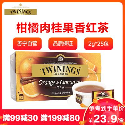 英國川寧(TWININGS) 柑桔肉桂果香紅茶25包*2g 波蘭進口茶葉袋泡茶包