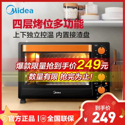 美的(Midea)電烤箱 35升四層烤位 多層聚能面板 內置接渣盤 T3-L326B