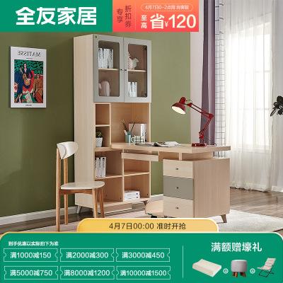 全友家私 簡約現代書桌書柜 北歐時尚環保書房木質組合家具 書房家具套裝 106321
