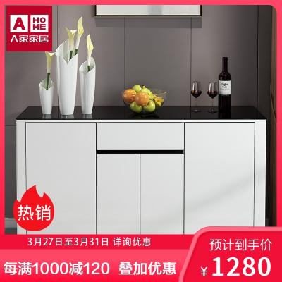 A家家具 餐邊柜 簡約現代黑白拼色餐廳家具 超強大收納餐邊柜胡桃木色 其他 J3100