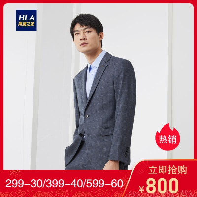 HLA海澜之家平驳领礼服套装2019秋季格纹时尚胸针套西男HTXAD3R012A