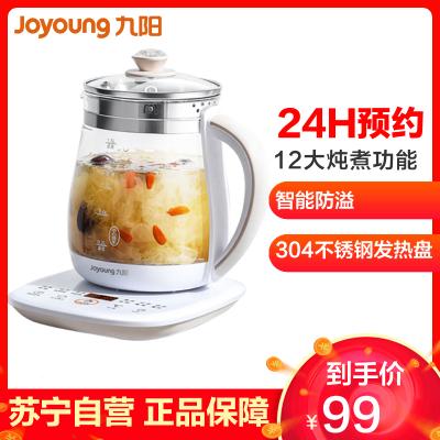 九陽(Joyoung)養生壺WY3120 1.5L 12大功能 加厚高硼硅玻璃 觸屏式 自帶濾網 煎藥壺花茶煮茶器燒水壺