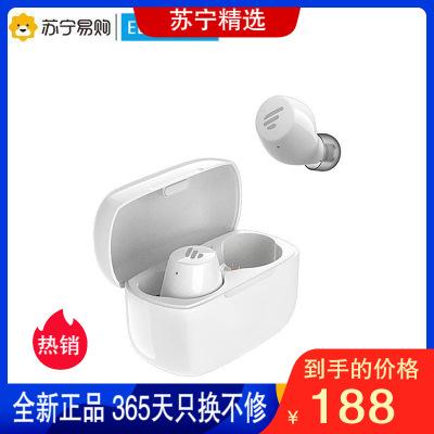 漫步者(EDIFIER)TWS1 真無線藍牙耳機 迷你隱形運動手機耳機 通用蘋果華為小米手機 白