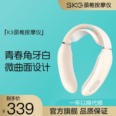 SKG-K3象牙白頸椎按摩器送禮佳品智能恒溫按摩脖子頸部按摩儀