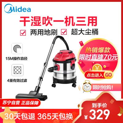 美的(Midea)吸塵器 桶式家用 1200w大功率 干濕吹三用 商用家用工業用吸塵機T3-L151E1