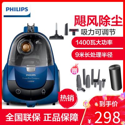 飛利浦(Philips)無塵袋吸塵器FC8471/81 家用無塵袋大功率臥式吸塵掃地機地毯式 干式 塵盒/塵桶 1.5L