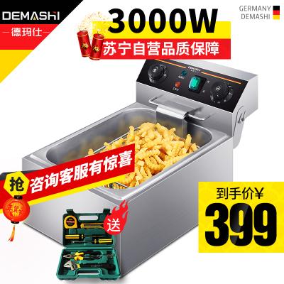 德玛仕(DEMASHI) 电炸炉商用 小吃油炸锅油炸机 油条薯条机 电炸锅 油炸炉 单缸【10升】DMS-DZL101D