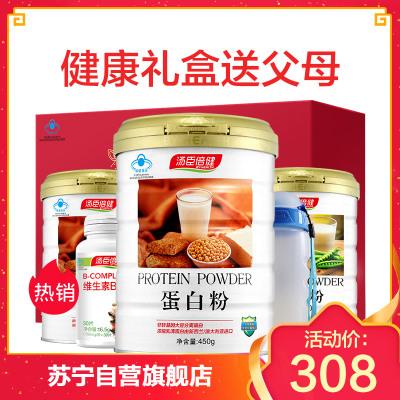 汤臣倍健(BY-HEALTH)蛋白粉450g+150g2罐 蛋白质粉大豆分离蛋白 粉剂罐装