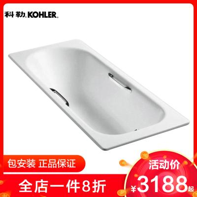 科勒浴缸索尚歐式嵌入式鑄鐵浴缸1.5米1.6M1.7m成人浴缸K-940/941