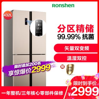 容聲(Ronshen)BCD-432WD11FPA 432升 十字對開門多門四門電冰箱 纖薄變頻風冷無霜家用節能大容量