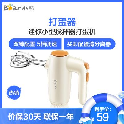 小熊(Bear)打蛋器 家用電動迷你小型攪拌器打蛋機 手持自動奶油打發器烘焙攪拌機料理機 DDQ-B01K1