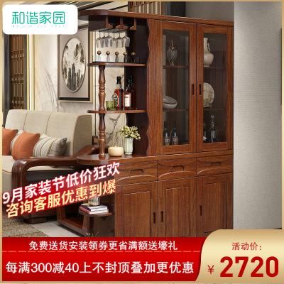 和諧家園 金絲胡桃木實木間廳柜現代中式客廳門廳柜隔斷柜玄關柜酒柜家具