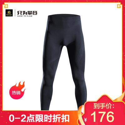 Kailas凯乐石户外运动男款Coolmax功能长裤(飞酷)