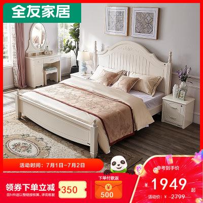 【開門紅】全友家私雙人床 韓式田園1.8米床人造板板式床 臥室家具四件套-120613