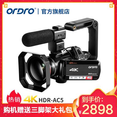 欧达(Ordro)HDR-AC5 家用/直播4K高清数码摄像机 DV/摄影/录像机 12倍光变2400万像素3英寸触控屏