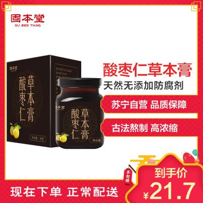 固本堂(GuBenTang)酸棗仁草本膏方90g/瓶裝 百合茯苓桂圓膏方阿膠膏